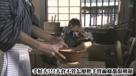 [SUBPIG][Hissatsu Shigotonin 2009 SP][(040600)22-32-56].JPG