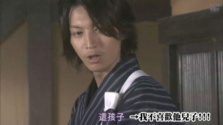 [SUBPIG][Hissatsu Shigotonin 2009 SP][(040697)22-33-03].JPG