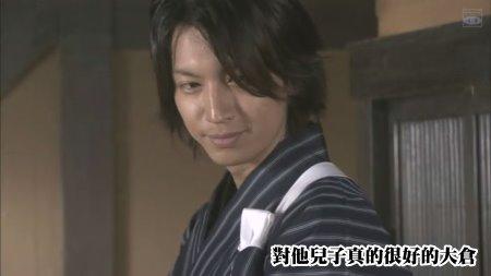 [SUBPIG][Hissatsu Shigotonin 2009 SP][(040744)22-33-09].JPG