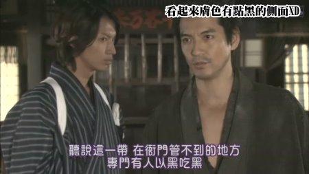 [SUBPIG][Hissatsu Shigotonin 2009 SP][(045639)22-29-39].JPG