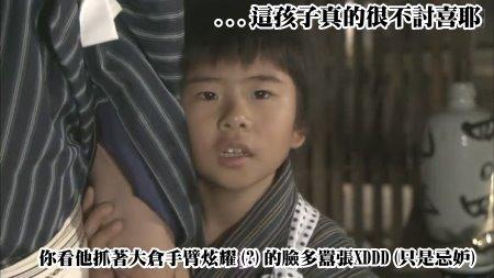 [SUBPIG][Hissatsu Shigotonin 2009 SP][(046087)22-41-12].JPG