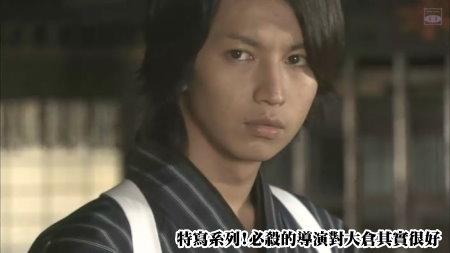 [SUBPIG][Hissatsu Shigotonin 2009 SP][(046902)22-43-04].JPG