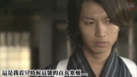 [SUBPIG][Hissatsu Shigotonin 2009 SP][(047759)22-43-40].JPG