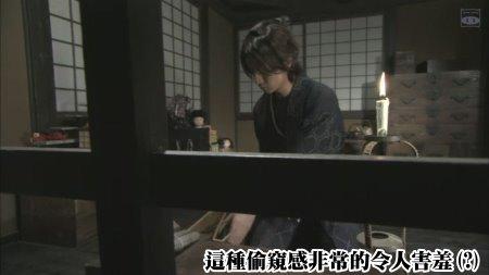 [SUBPIG][Hissatsu Shigotonin 2009 SP][(047826)22-43-46].JPG