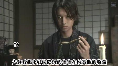 [SUBPIG][Hissatsu Shigotonin 2009 SP][(048238)22-44-15].JPG