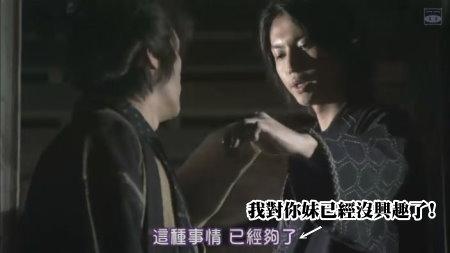 [SUBPIG][Hissatsu Shigotonin 2009 SP][(050121)22-50-57].JPG
