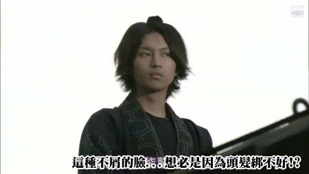 [SUBPIG][Hissatsu Shigotonin 2009 SP][(111679)23-59-39].JPG