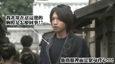 [SUBPIG][Hissatsu Shigotonin 2009 SP][(124033)00-08-24].JPG