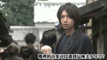 [SUBPIG][Hissatsu Shigotonin 2009 SP][(124085)00-07-07].JPG