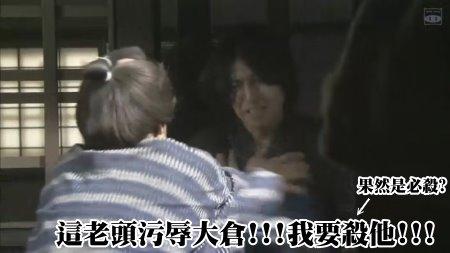 [SUBPIG][Hissatsu Shigotonin 2009 SP][(128035)00-11-59].JPG