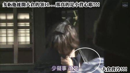 [SUBPIG][Hissatsu Shigotonin 2009 SP][(128036)00-13-50].JPG