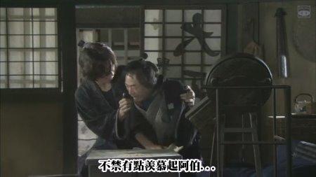 [SUBPIG][Hissatsu Shigotonin 2009 SP][(131157)00-21-56].JPG