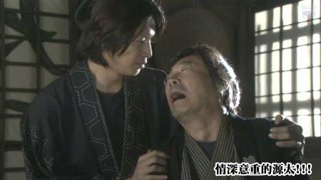 [SUBPIG][Hissatsu Shigotonin 2009 SP][(131616)00-24-35].JPG