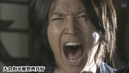 [SUBPIG][Hissatsu Shigotonin 2009 SP][(132839)00-25-59].JPG