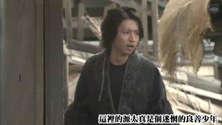 [SUBPIG][Hissatsu Shigotonin 2009 SP][(143301)00-32-12].JPG