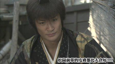 [SUBPIG][Hissatsu Shigotonin 2009 SP][(146639)00-42-33].JPG