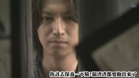 [SUBPIG][Hissatsu Shigotonin 2009 SP][(147131)00-42-53].JPG