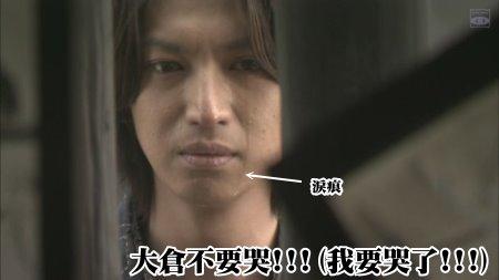 [SUBPIG][Hissatsu Shigotonin 2009 SP][(147185)00-43-24].JPG