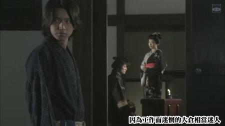 [SUBPIG][Hissatsu Shigotonin 2009 SP][(160299)00-51-28].JPG