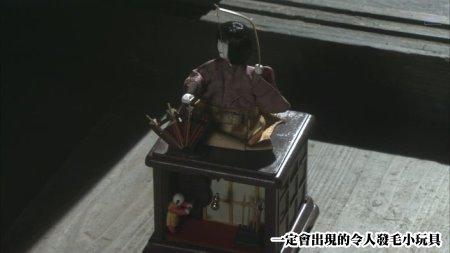 [SUBPIG][Hissatsu Shigotonin 2009 SP][(170101)00-57-41].JPG
