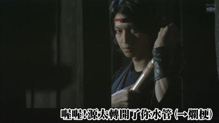[SUBPIG][Hissatsu Shigotonin 2009 SP][(170173)00-57-47].JPG