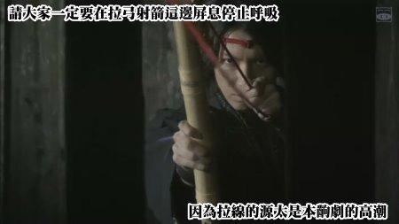 [SUBPIG][Hissatsu Shigotonin 2009 SP][(170524)00-58-05].JPG