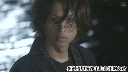 [SUBPIG][Hissatsu Shigotonin 2009 SP][(174166)01-00-42].JPG