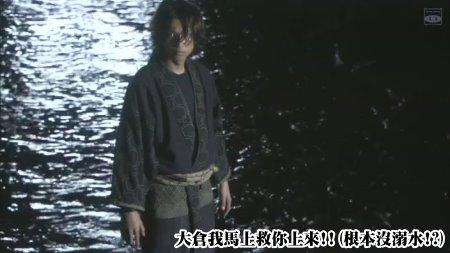 [SUBPIG][Hissatsu Shigotonin 2009 SP][(174495)01-00-56].JPG