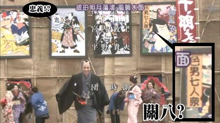 [SUBPIG][Hissatsu Shigotonin 2009 SP][(184708)01-14-26].JPG