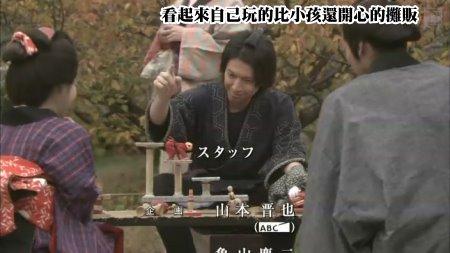 [SUBPIG][Hissatsu Shigotonin 2009 SP][(185229)01-14-46].JPG