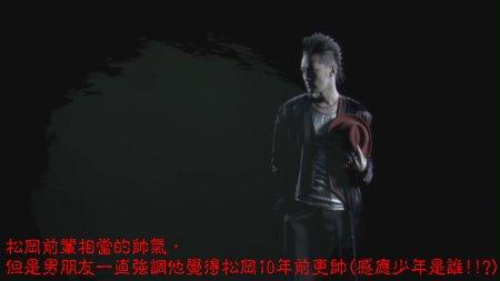 KMP-DVD[(000741)01-53-37].JPG