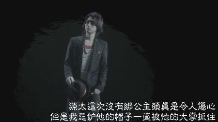 KMP-DVD[(000929)01-53-50].JPG