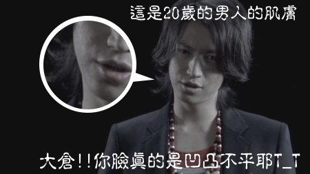 KMP-DVD[(002841)01-55-27].JPG