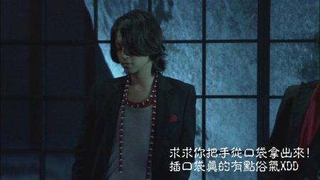 KMP-DVD[(004635)01-56-59].JPG