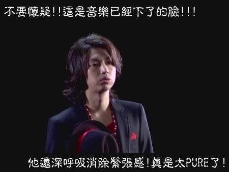 KMP-DVD[(014943)02-58-42].JPG