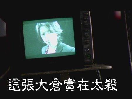 KMP-DVD[(015474)02-59-02].JPG
