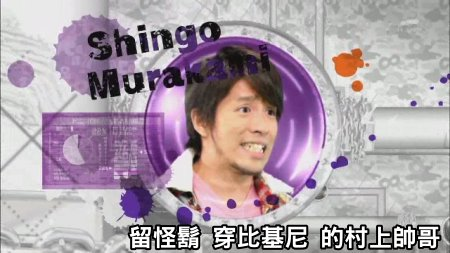 090124 Can!ジャニ 餃子の王将[(000709)02-35-40].JPG