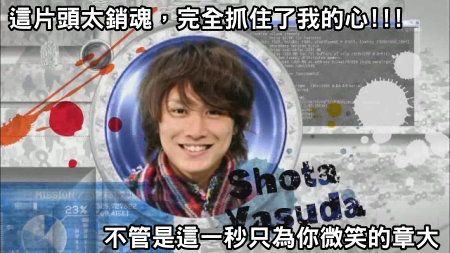 090124 Can!ジャニ 餃子の王将[(000748)02-35-14].JPG