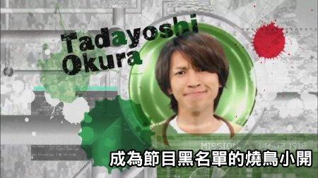 090124 Can!ジャニ 餃子の王将[(000776)02-35-45].JPG