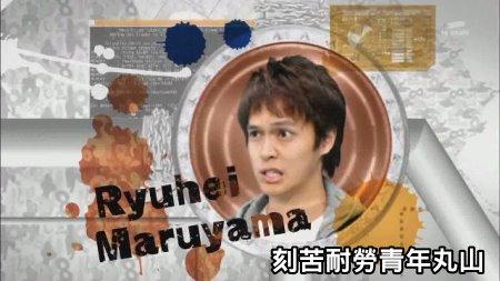 090124 Can!ジャニ 餃子の王将[(000807)02-35-48].JPG