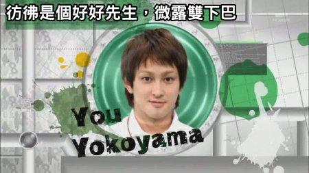 090124 Can!ジャニ 餃子の王将[(000840)02-35-51].JPG