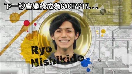 090124 Can!ジャニ 餃子の王将[(000878)02-35-54].JPG