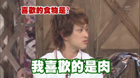 090124 Can!ジャニ 餃子の王将[(002112)02-36-54].JPG