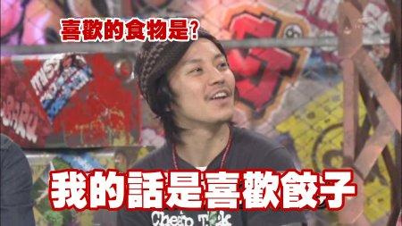 090124 Can!ジャニ 餃子の王将[(002687)02-37-18].JPG
