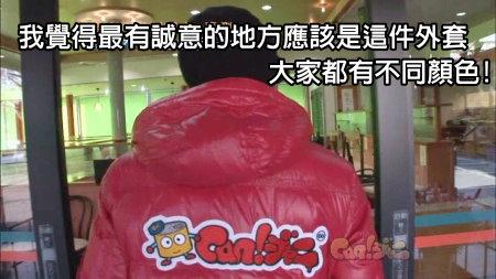 090124 Can!ジャニ 餃子の王将[(006296)02-39-03].JPG