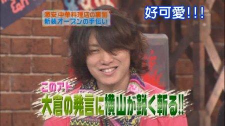 090124 Can!ジャニ 餃子の王将[(045652)02-06-34].JPG