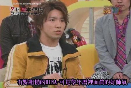 090218 ジャニ勉 松本伊代[(002093)00-48-41].JPG