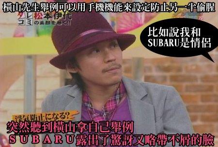 090218 ジャニ勉 松本伊代[(023388)01-03-09].JPG