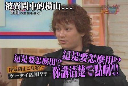 090218 ジャニ勉 松本伊代[(023827)01-03-45].JPG