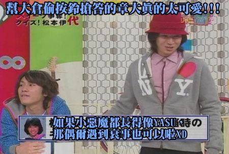 090218 ジャニ勉 松本伊代[(027891)01-06-01].JPG